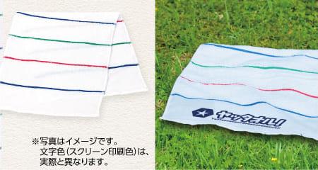 3色ラインタオル 日本製 標準厚 200匁
