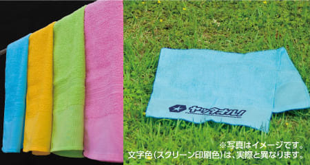 名入れカラータオル 印刷 激安 日本製 標準厚 200匁